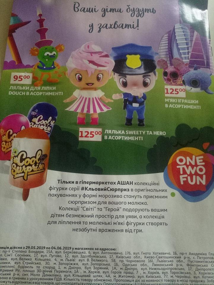 Куклы ЛОЛ - купить в Минске куклу Lol Оригинал недорого