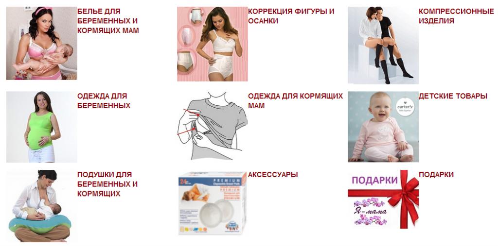 Детская одежда для мальчиков купить в детском интернет