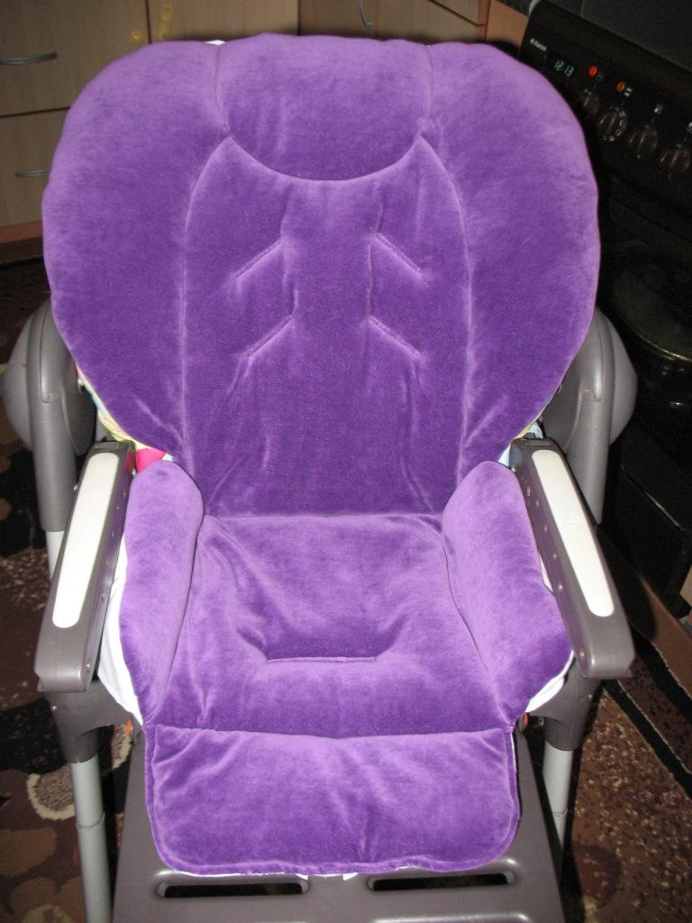 Чехол на детское кресло для кормления